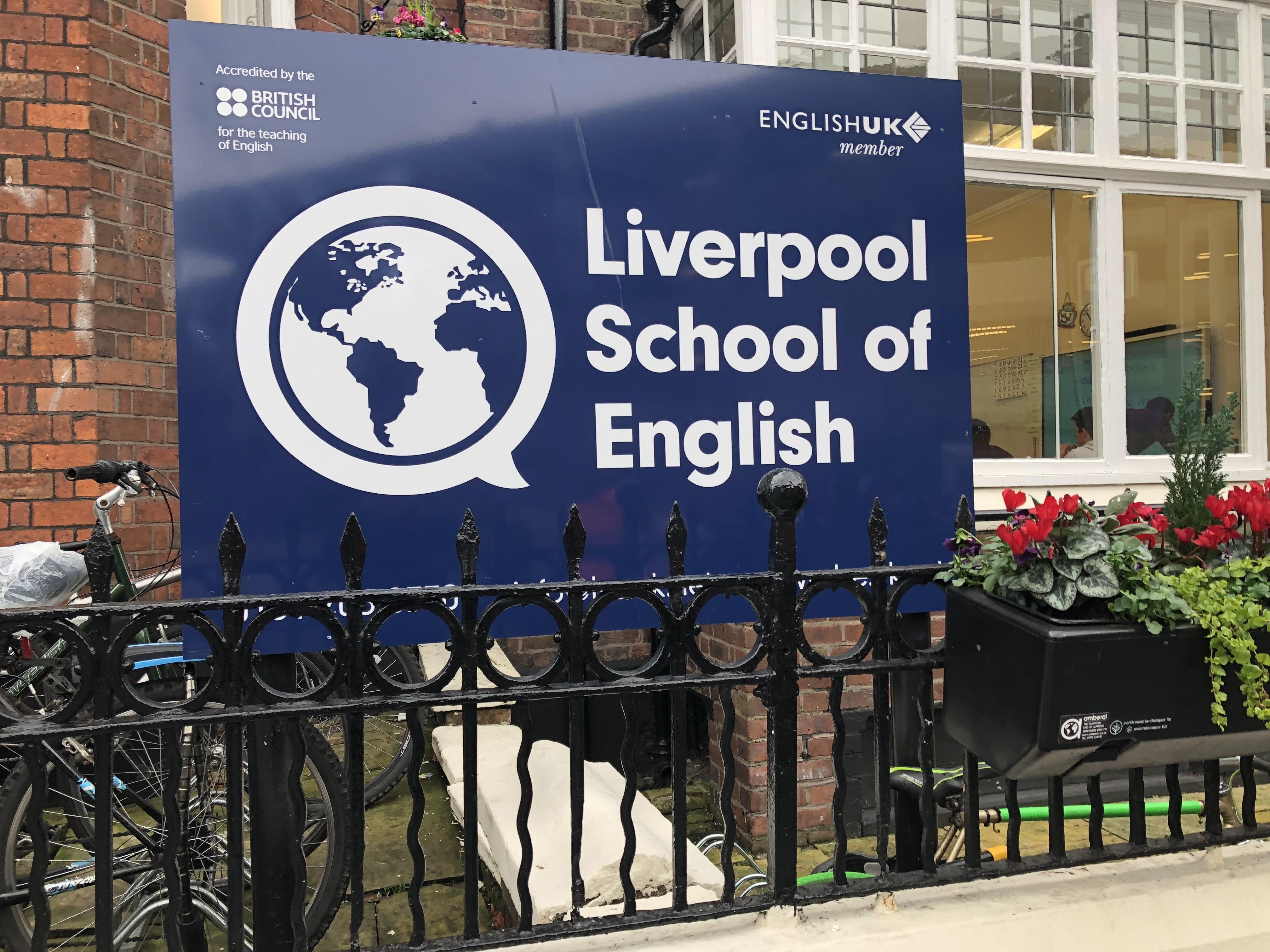 リバプール語学学校