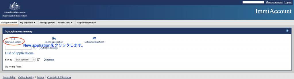 ImmiaccountのNewApplicationのクリック画面