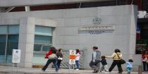 梨花女子大学