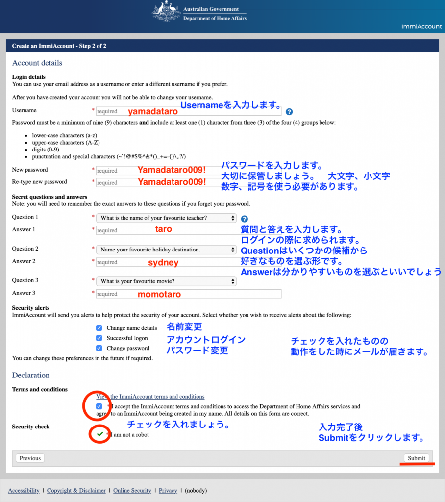 Immiaccount個人連絡先入力画面