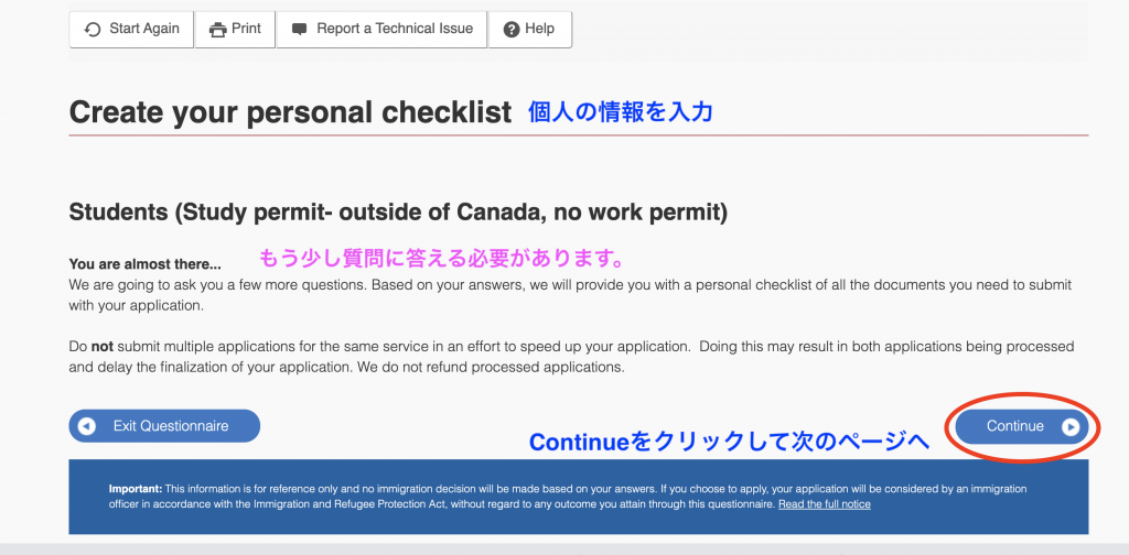 Create your Personal Checklistの画面