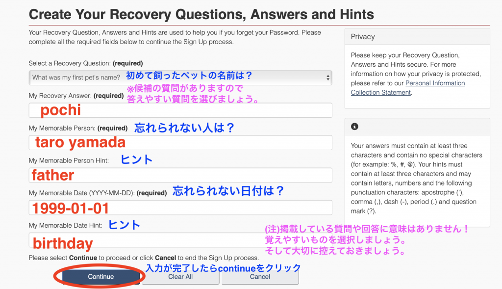 Recovery Question Answer設定画面