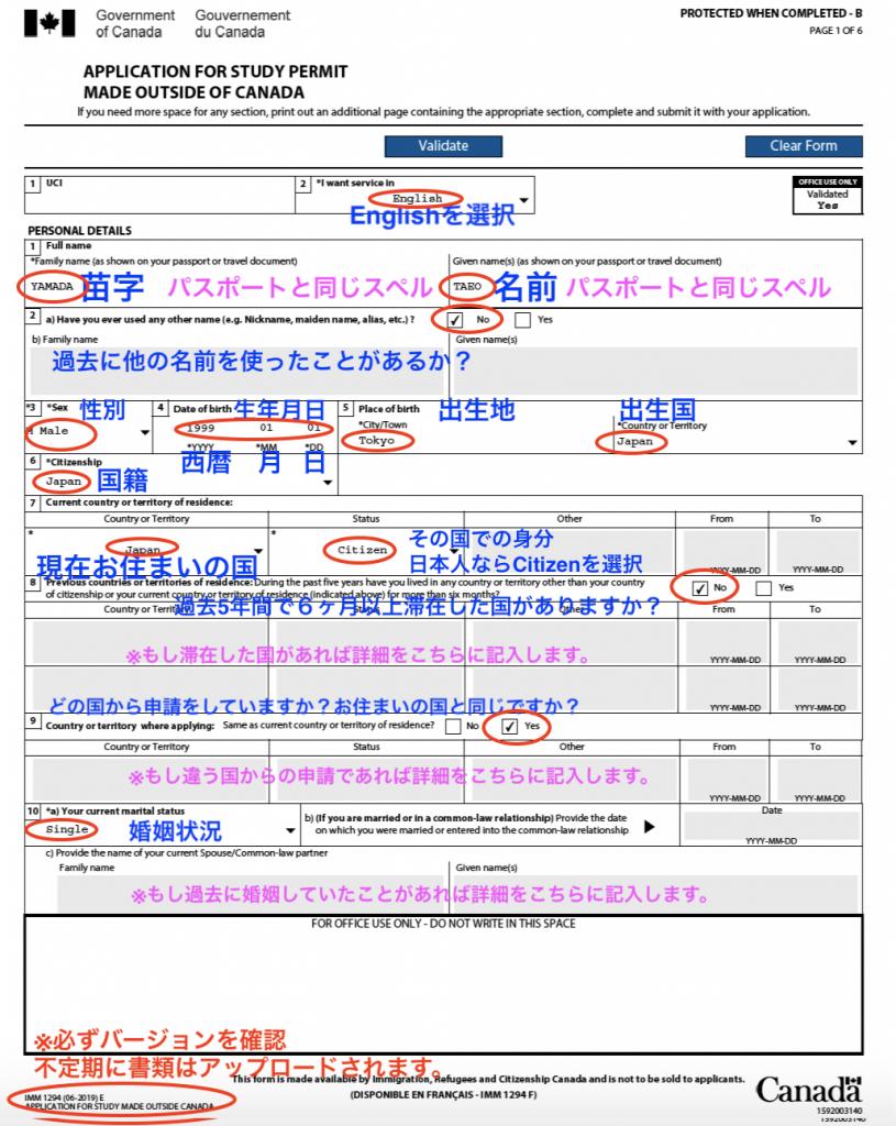 IMM1294 1枚目