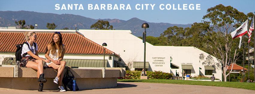 サンタバーバラシティカレッジ外観