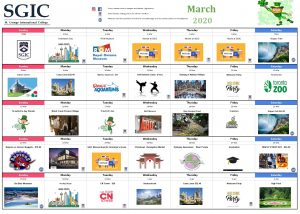 SGICサンプルアクティビティーカレンダー