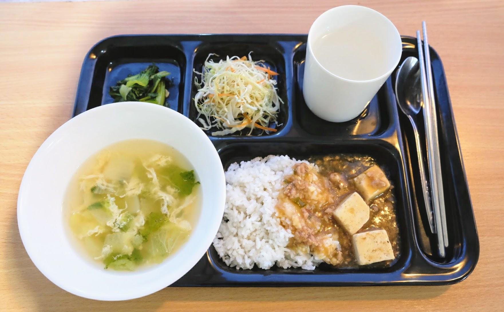 School meal21
