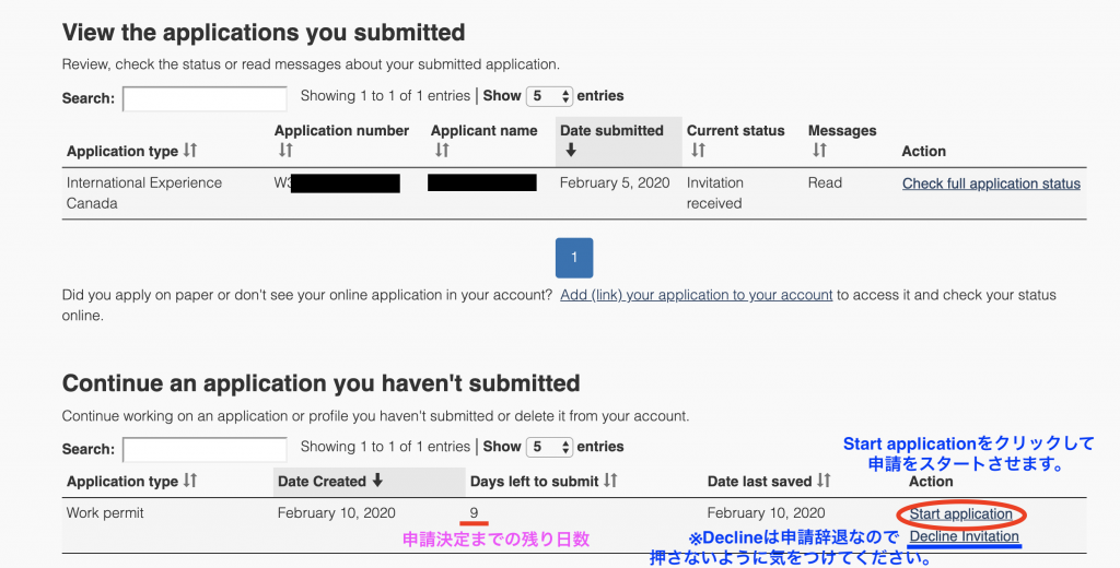 ワークパーミット申請画面
