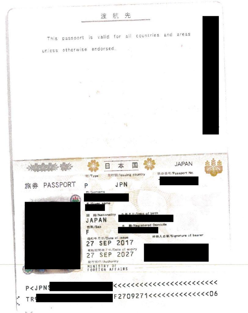 パスポートサンプル画像