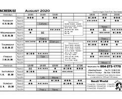2020年8月英会話レッスンスケジュール表