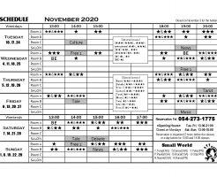 2020年11月レッスンスケジュール表